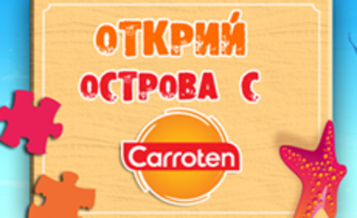 Find the island with Carroten Find the island with Carroten
